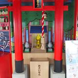 京都タワーのたわわちゃん神社