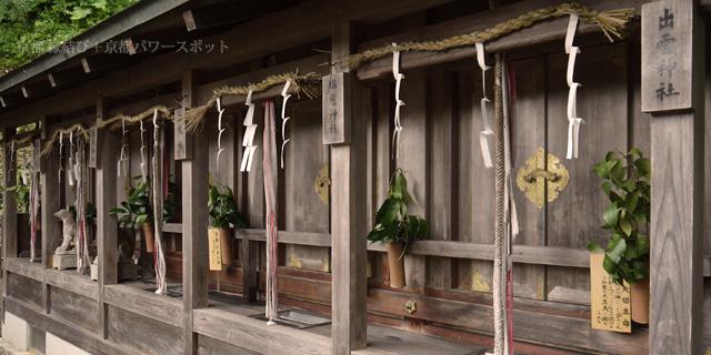 綾部 若宮神社
