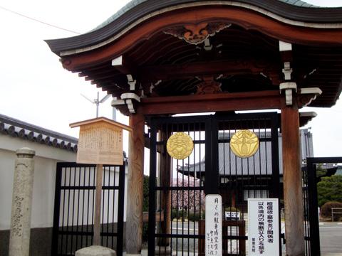 智恵光院の門