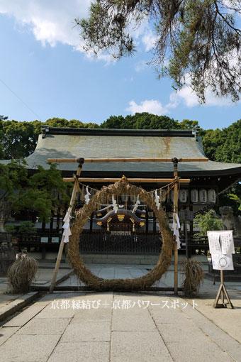今宮神社の茅の輪