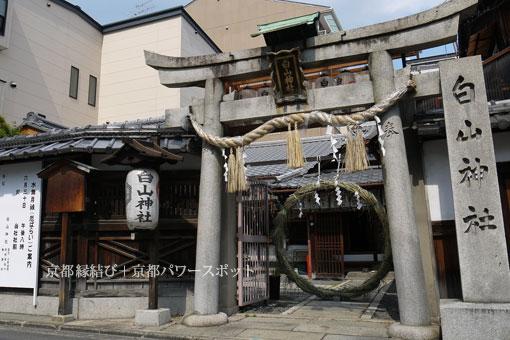 白山神社の茅の輪