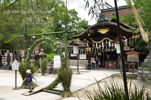 藤森神社の茅の輪