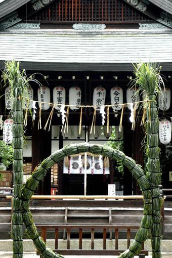 白峯神宮の茅の輪