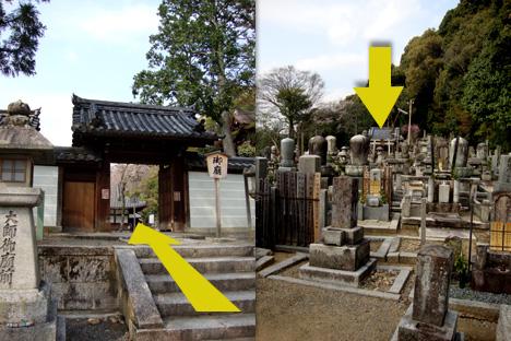 知恩院の墓地