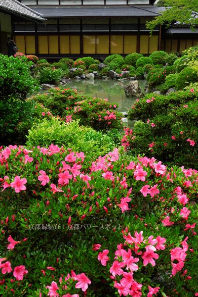 智積院名勝庭園