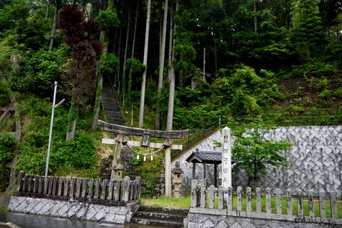 獅子姫神社