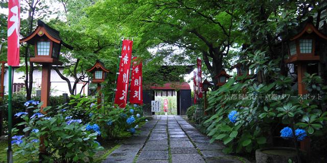 長建寺の参道