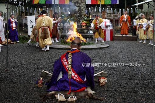 醍醐寺の五大力尊仁王会