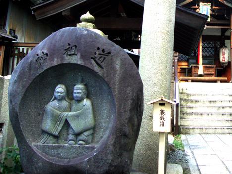 道祖神社の石像