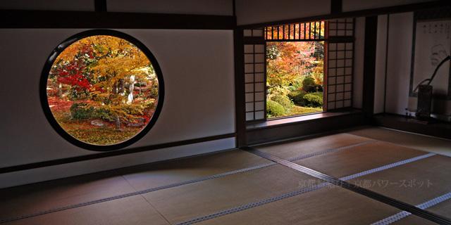 源光庵の紅葉, 悟りの窓と迷いの窓