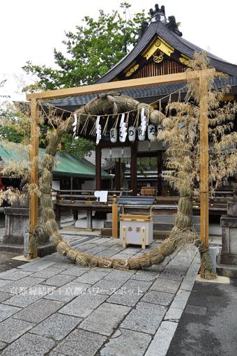 護王神社の茅の輪