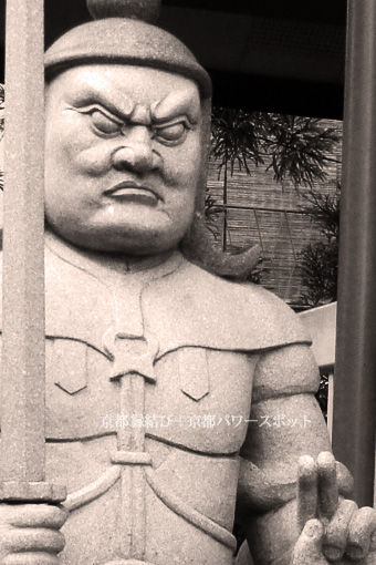 大将軍八神社の方徳殿