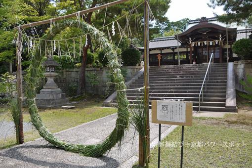 新日吉神宮の茅の輪。