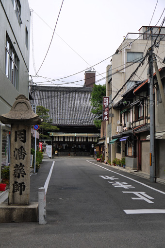 平等寺(因幡薬師)