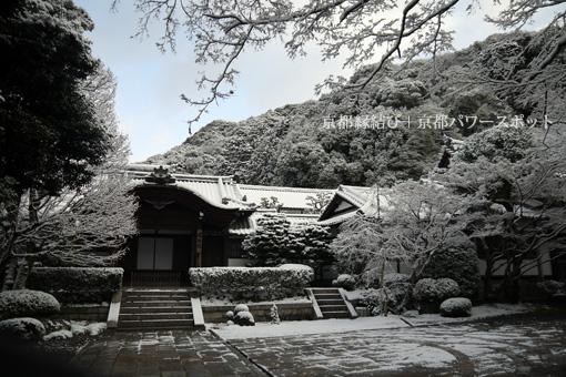 成就院の雪景色