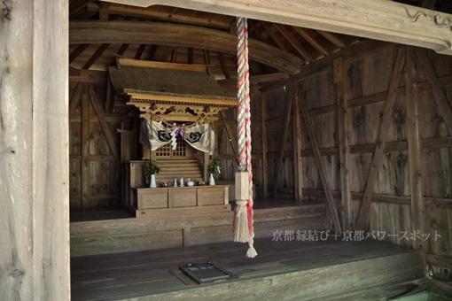 久美浜 兜山 熊野神社
