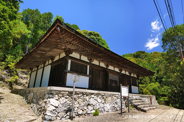 上醍醐の国宝の薬師堂