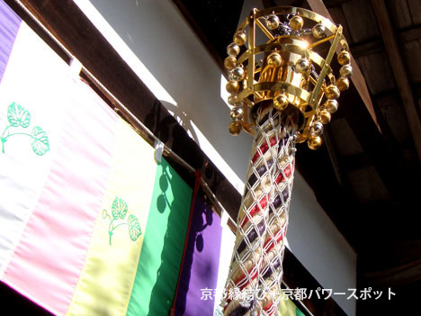 上賀茂神社の片岡社