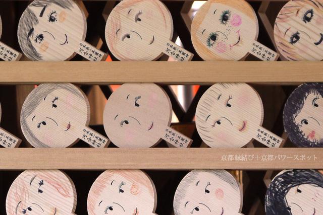 河合神社の鏡絵馬