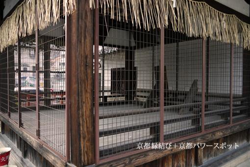 紫野貴船神社