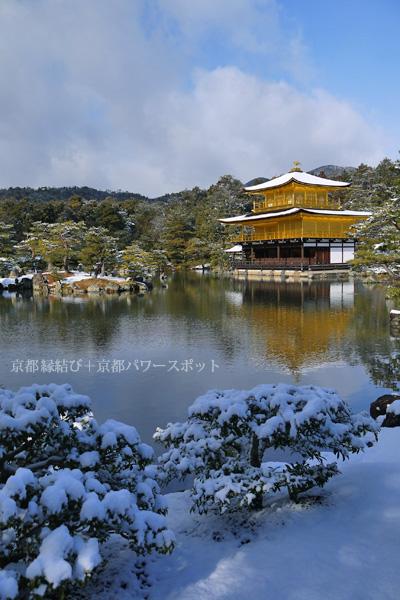 雪の日の金閣寺