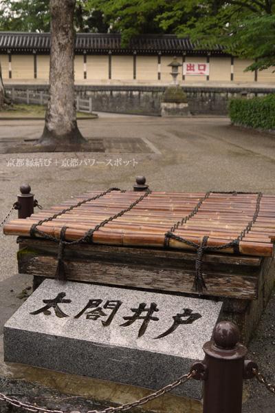北野大茶会の遺構
