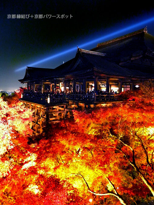 清水寺・夜の特別拝観