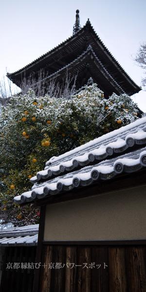 八坂の塔の雪景色