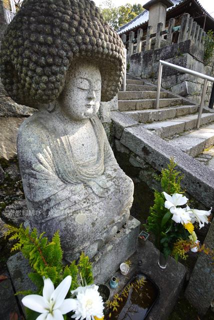 アフロ石仏