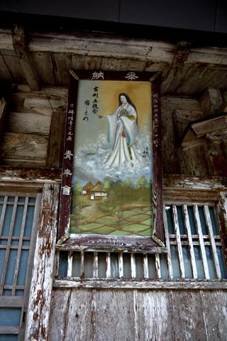 元伊勢内宮 皇大神社