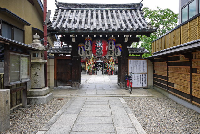 石像寺の写真