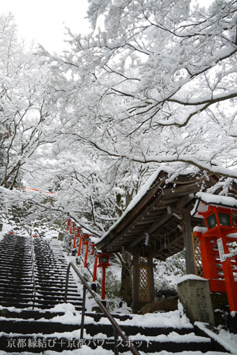 鞍馬寺の雪景色