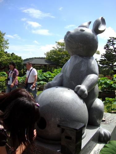 三室戸寺 ウサギ