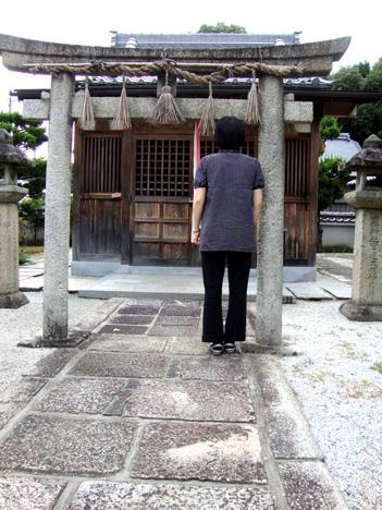 宮道神社の鳥居
