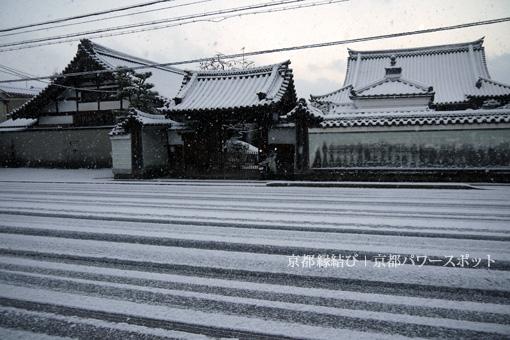 東山西方寺