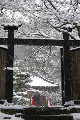 二尊院の雪景色