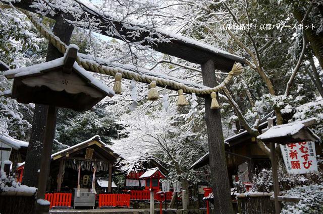 冬の野宮神社