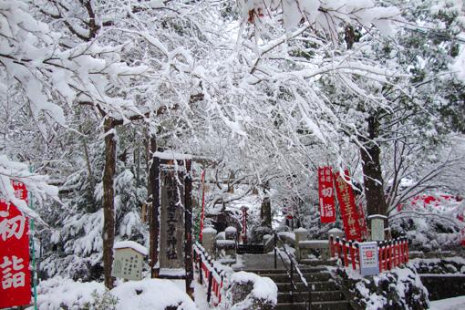 若王子神社