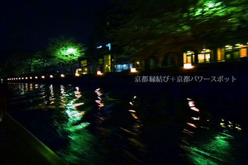岡崎疏水の十石舟夜桜