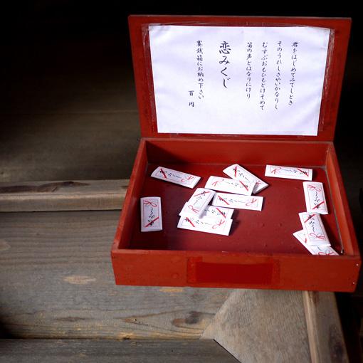 御辰稲荷神社