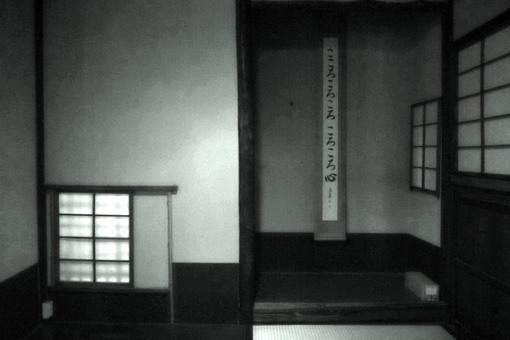 建仁寺 霊源院の甘茶