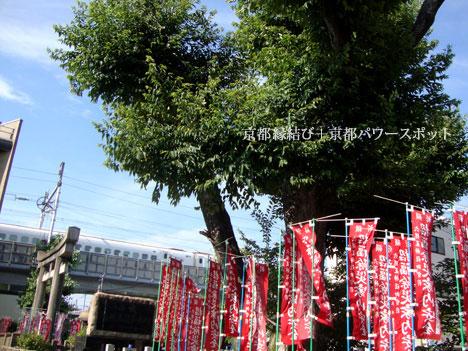 六孫王神社と新幹線