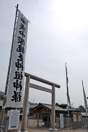 龍神総宮社