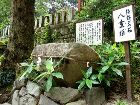 鷺森神社縁結びの石