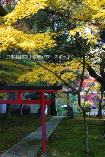 積善寺と桜天満宮の紅葉