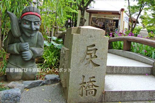 晴明神社の式神
