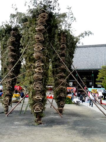 清涼寺のお松明式