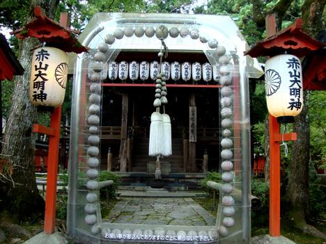 赤山禅院正念珠