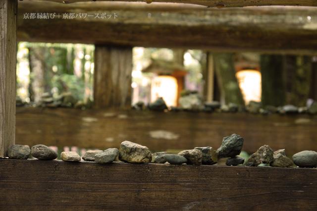 赤山禅院 夫婦鳥居
