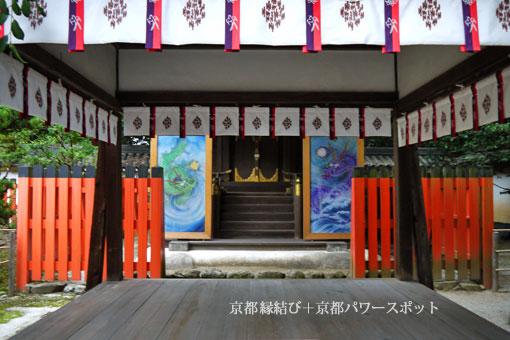 上賀茂神社 新宮神社